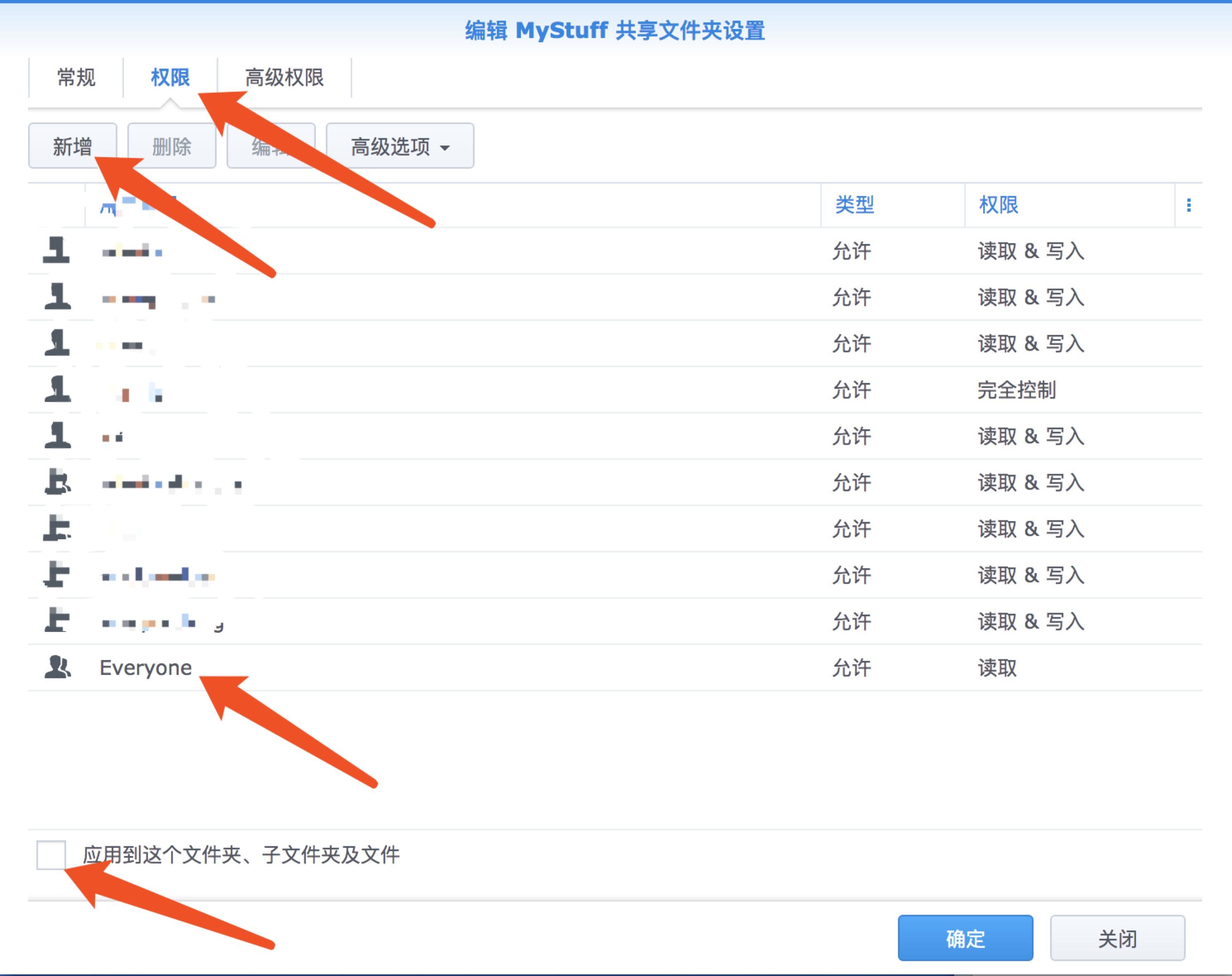 群晖中用docker 部署h5ai 文件服务器| nbpzjy's blog
